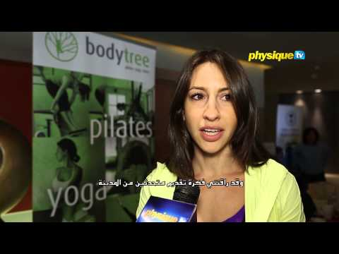 Yoga of Devotion Produces: Happiness & Yogafest, Abu Dhabi - Physique TV in Arabic