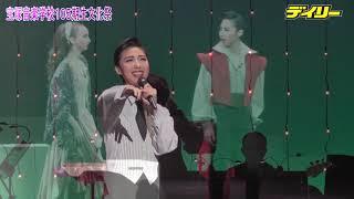 松岡修造長女 宝塚音楽学校文化祭の演劇で主演&歌でソロ、美声…105期生 thumbnail