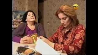 Семейные драмы с Эврикой Аллавердонц. Часть 2 .240.mp4