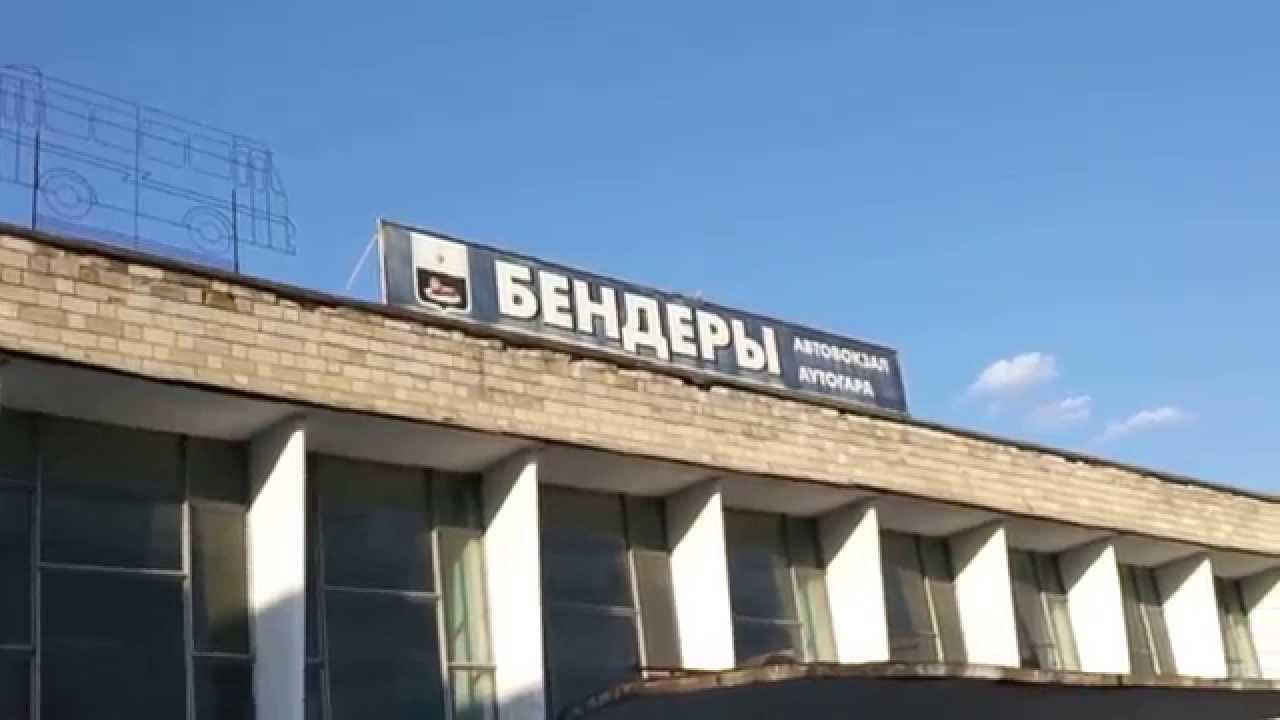 Cantină CCCP la autogara din Bender/Tighina