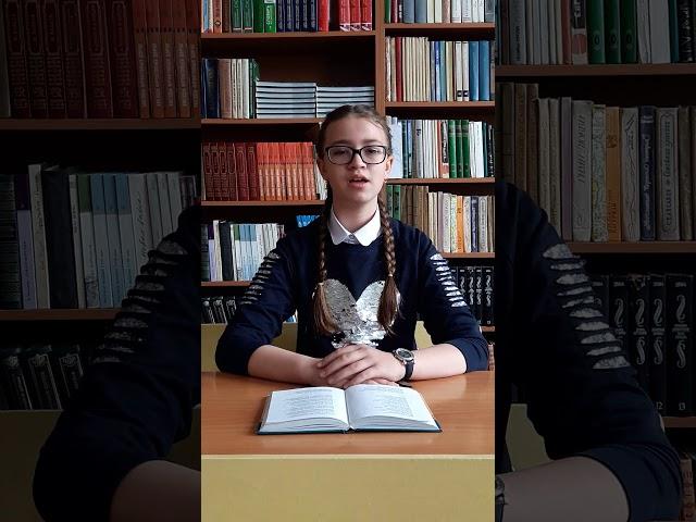 Изображение предпросмотра прочтения – АнастасияЛипатова читает произведение «Майор привез мальчишку на лафете» К.М.Симонова