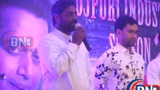 Dinesh Lal Yadav Nirahua At Bhojpuri Industry Premier League Season 2 Press Meet , भोजपुरी BIPL क्री