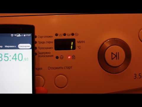 стиральная машина samsung wf-s1061