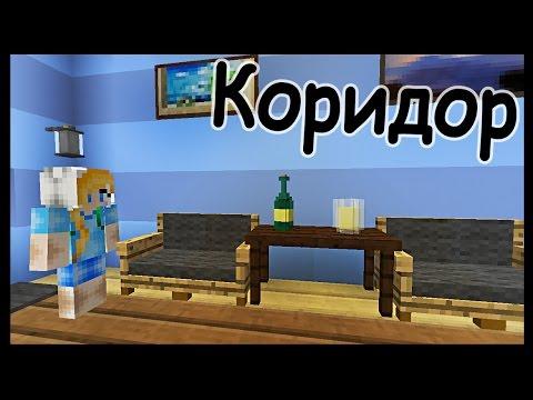 Игра Майнкрафт креатив играть онлайн