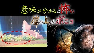 youtube岡田斗司夫チャンネルは毎日、新作動画を公開しています。 チャ...