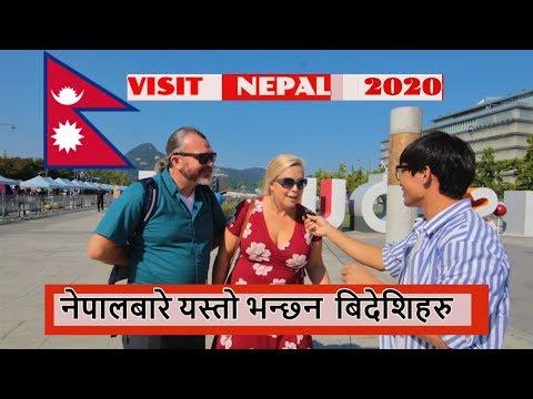 Do Foreigners Know About NEPAL ?  नेपालबारे के भन्छ्न बिदेशिहरु  L VISIT NEPAL🇳🇵 2020