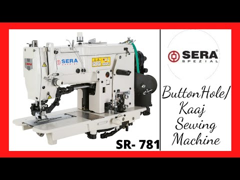 Buttonholekaaj Machine ByRKSewing Machine Mumbai YouTube Extraordinary Old Sewing Machine For Sale In Mumbai
