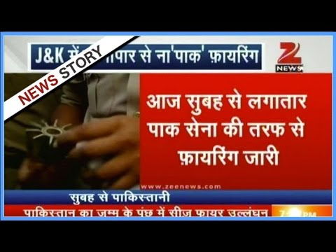Pakistan violated ceasefire in the Poonch district of J&K