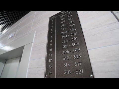 Номер квартиры 999#это хорошо