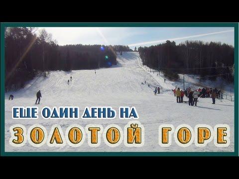 Золотая гора, Гурьевск, Кемеровская обл. 2016(12)