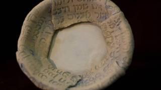 Judaica and Art