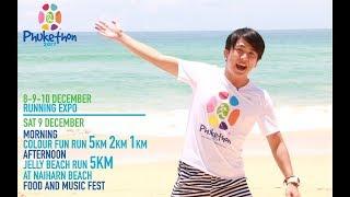世界的観光地・プーケット島を巡るマラソン大会「Phukethon2017」が2017...