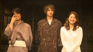 tetsutaro produce vol.4『クジラの歌』げ 作:えのもとぐりむ 演出:新...