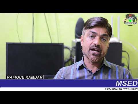 MSEDCL Ke  Shil Subdivison Ka Bhrasht Adhikaari Hua Suspend | Hindustani Reporter |
