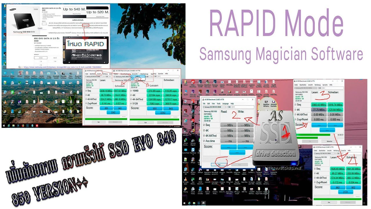 RAPID Mode Samsung Magician Software for Consumer SSD