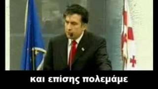 Georgia war Russia - New World Order 2