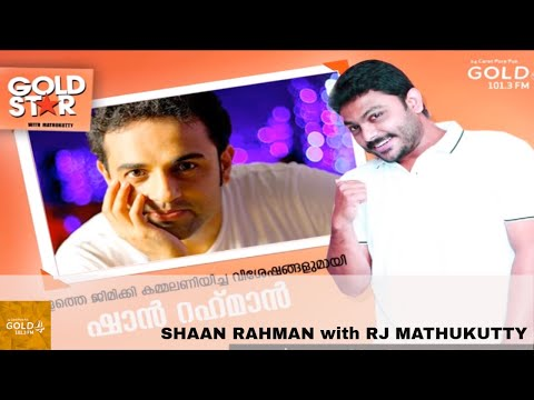 RJ Mathukutty in conversation with Shaan Rahman | JimikkiKammal |