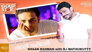 RJ Mathukutty in conversation with Shaan Rahman | JimikkiKammal |