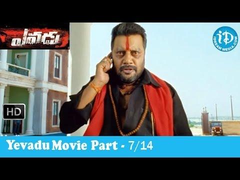 Yevadu Movie Part 7/14 - Ram Charan Teja - Shruti Haasan - Kajal Agarwal