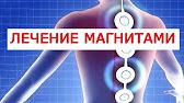 Ретон и фонофорез с аппаратом АУТн-01 - YouTube