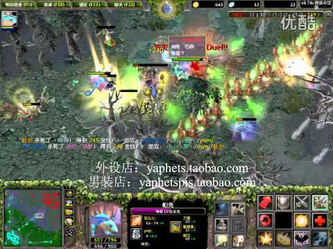 Yaphets PIS First Person Dota Puck