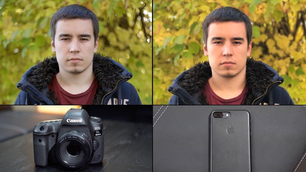 Iphone 7 Plus Portrait Mode Vs Dslr Youtube