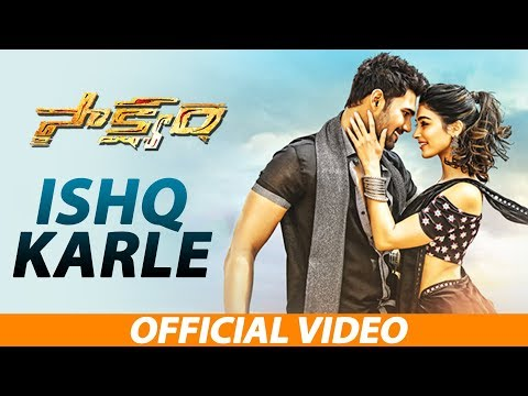 Ishq Karle Full Video Song | Saakshyam | Bellamkonda Srinivas, Pooja Hegde