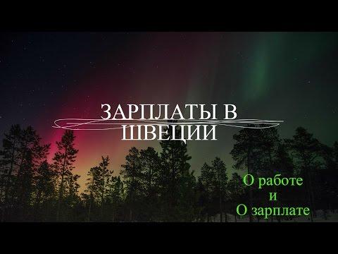 узбекистан знакомства личные