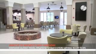 Garabag Resort & SPA