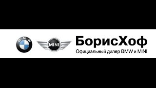 BMW xPERIENCE 2015 & MINI ALL4 DRIVE от БорисХоф Февраль 2015(, 2015-08-05T10:38:23.000Z)