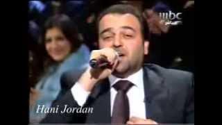 """سامر المصري """"ابوشهاب"""" يغني خليط عربي انجليزي"""