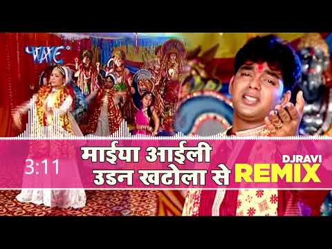 pawan-singh-का-सबसे-हिट-देवी-गीत---maiya-aaile-udan-khatola-se---old-dj-song