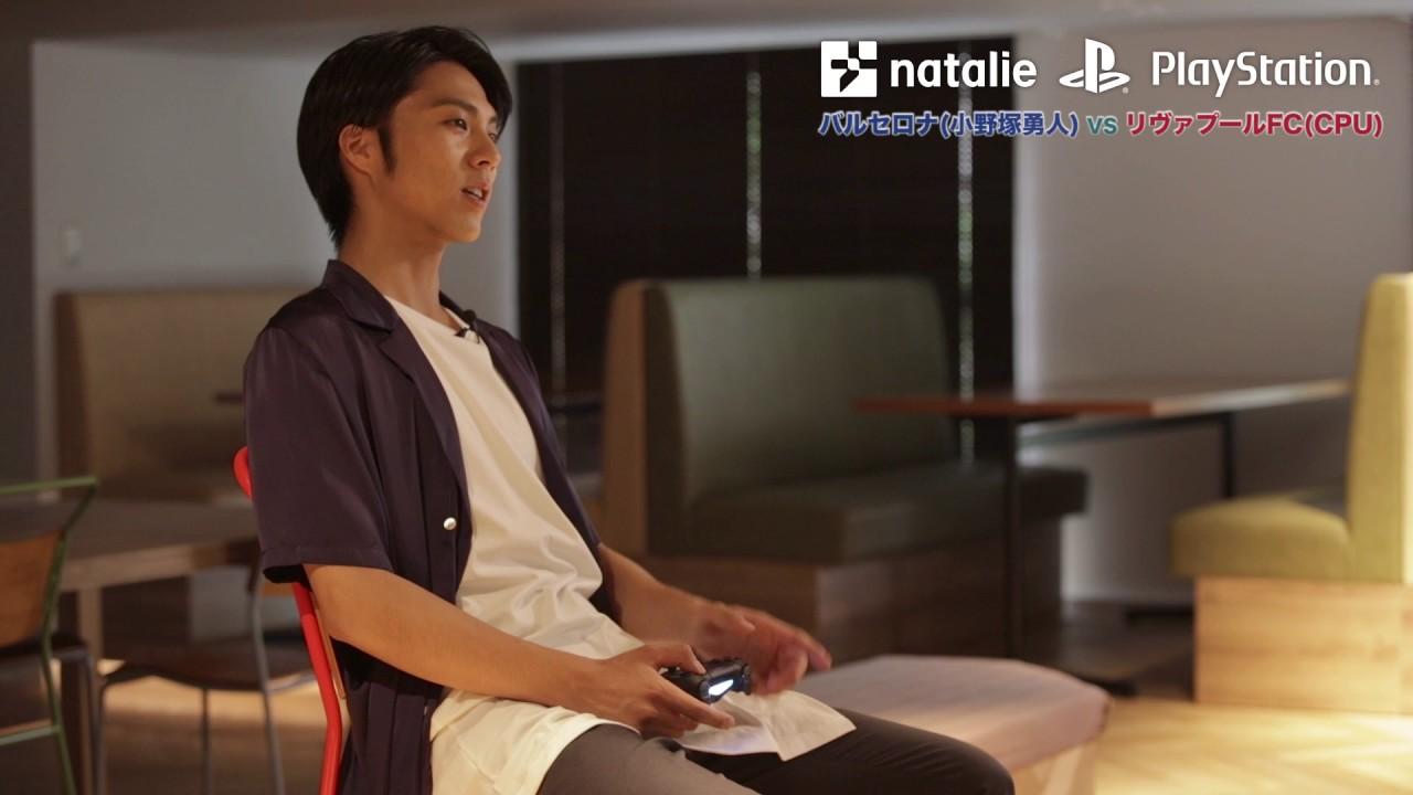 PlayStation®×小野塚勇人 映画ナ...