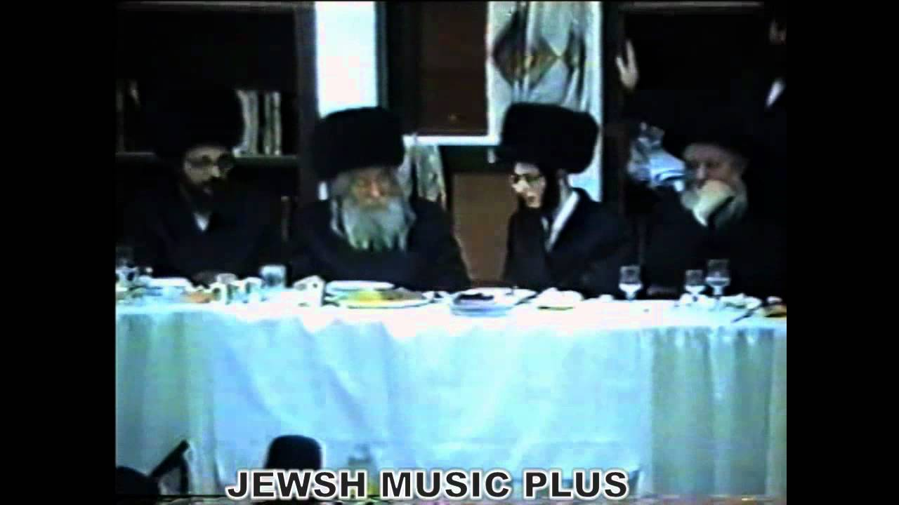 "Rare Footage:Chazan Helfgot at the wedding of the grandson of Rav Pinchas Menachem Alter ZT""L"
