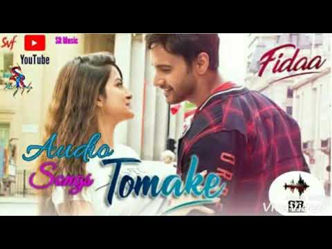 Bengali movie Fidaa  New  Full Audio Song Tomake  [🎶SR Music🎶]