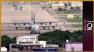 🇯🇵Okinawa: The future of US military bases l 101 East
