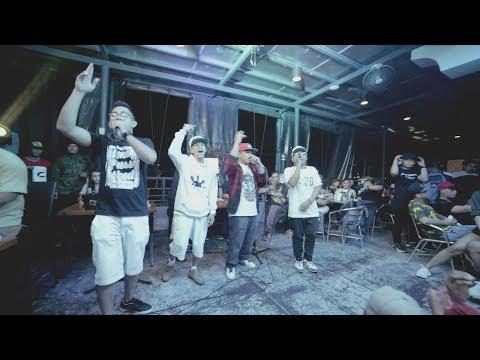 Bahay Katay - Blue Bandana - Rap Song Competition @ Basagan Ng Bungo 2