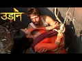 Udaan - 22nd March 2017 | Upcoming Twist in Udaan Serial | Colors Tv Udaan Today Latest News 2017