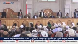 الحوثيون يستمرون بعرقلة جهود حل الأزمة