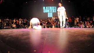 -D STREET CONTEST III- Show: SAID (DSTREET) & KID MENACE  (STREET BOOGIE)