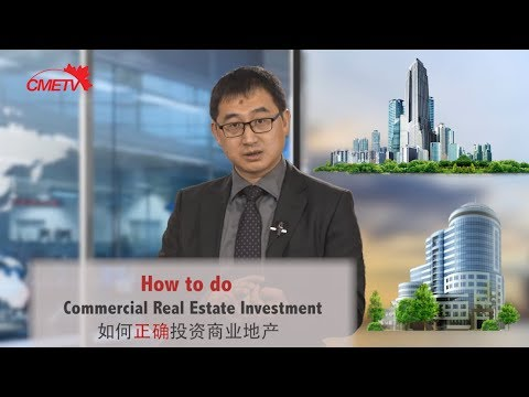How to do commercial real estate investment  如何正确投资商业地产