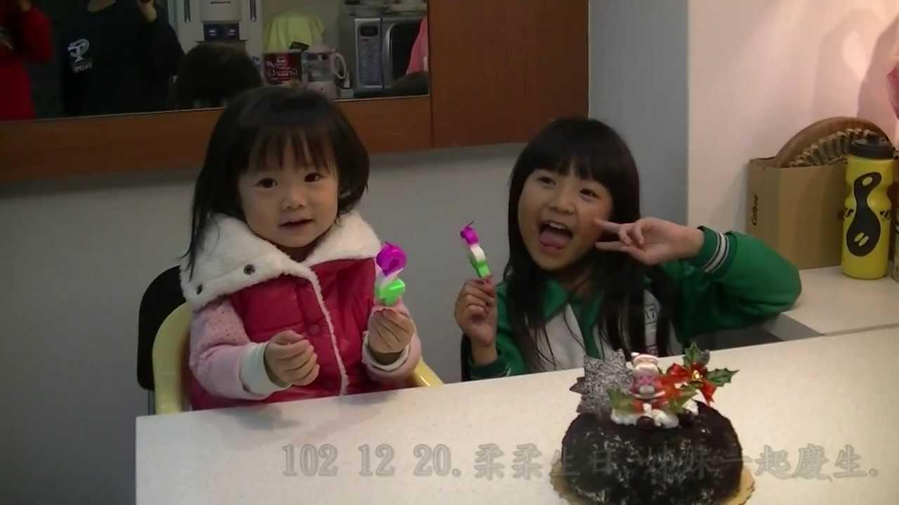 Download 1021220柔柔8歲慶生.