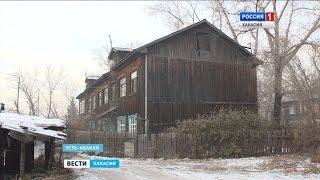 В Усть-Абакане строят 3 дома, куда переедут владельцы аварийного жилья 19.12.2016