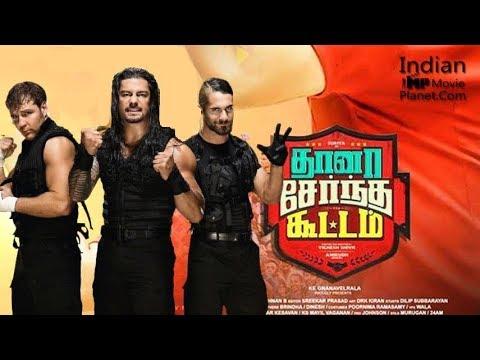 Thaana Serndha Kootam Teaser WWE Seth...