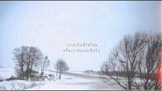 WISH - STOONDIO (Demo Version)