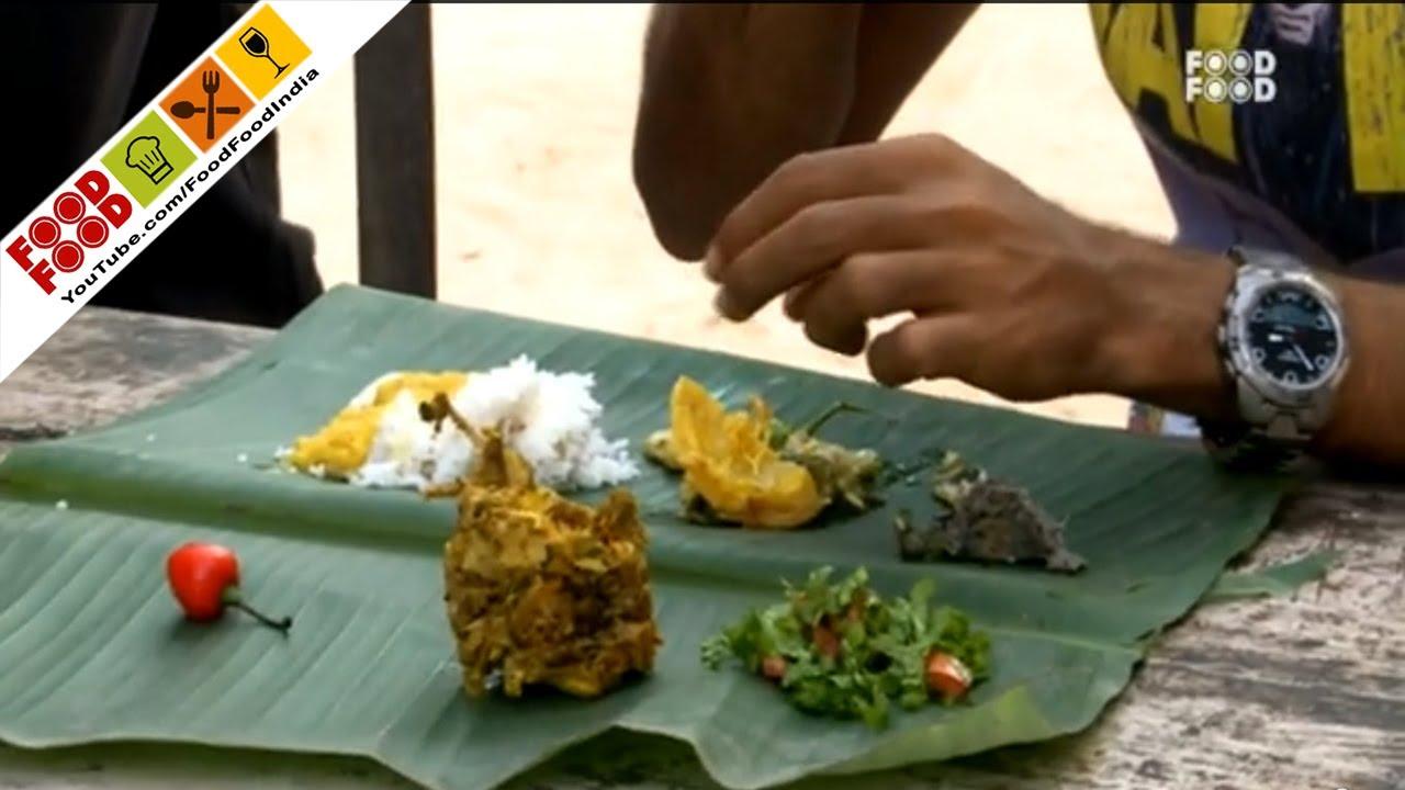 River Fish Assamese Cuisine Style  Roti Rasta Aur India