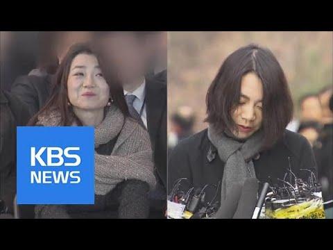 Nut Rage Redux / KBS뉴스(News)