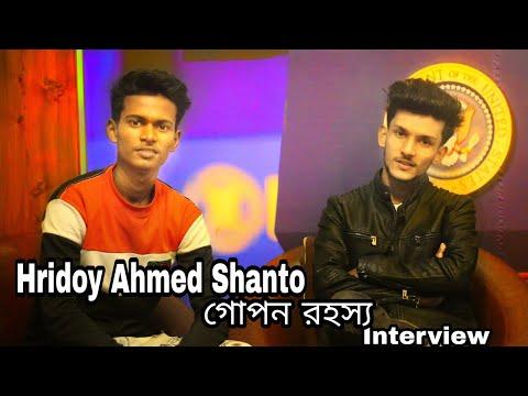 Nishat Rahman Vs Hridoy Ahmad Shanto II গোপন রহস্য || INTERVIEW || NAYEM AHAMED