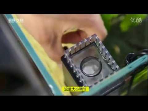 Lọc Vang Sun Sun JY-03