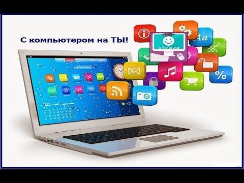 знакомство с программой powerpoint 2007